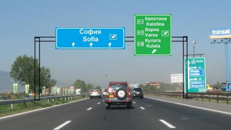 Vinieta în Bulgaria. Cât costă și unde poți să o plătești